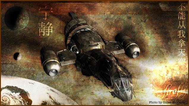 banner-firefly